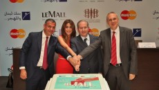 From Left to right Mr. Georges Kamal Mrs. Doris Basous, Mr. Nicolas Chammas and Mr. Elias Aractingi