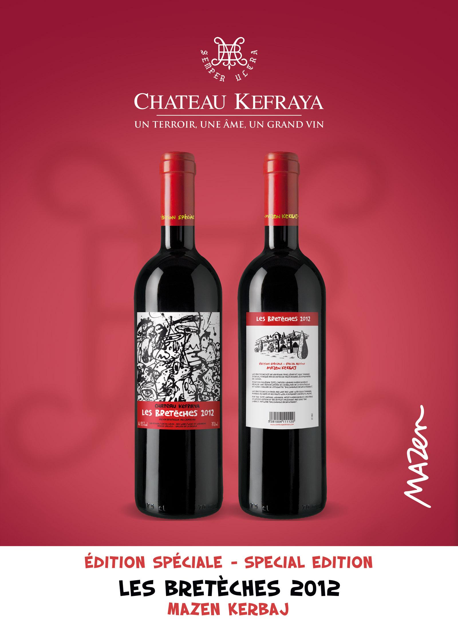 "Château Kefraya launches new look ""Les Bretèches'' Vintage ..."