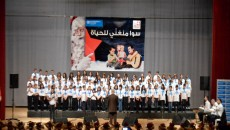 SOS concert