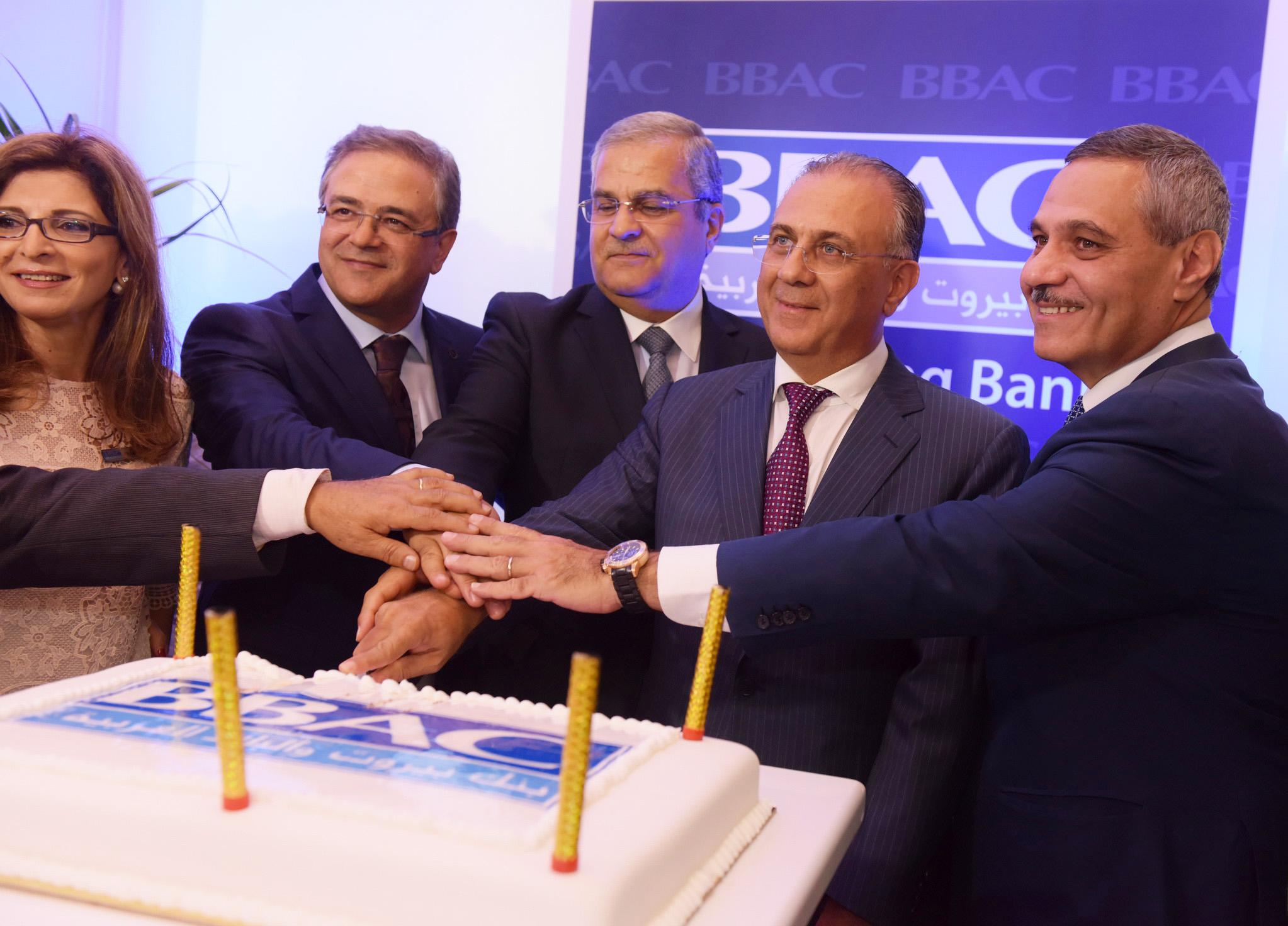 BBAC Hazmieh Branch Opening - Oct. 2015