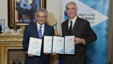 Prize Ceremony- Dr. Salim Sfeir Chairman & CEO Bank of Beirut and Robin Amlot, CEO CPI Financial