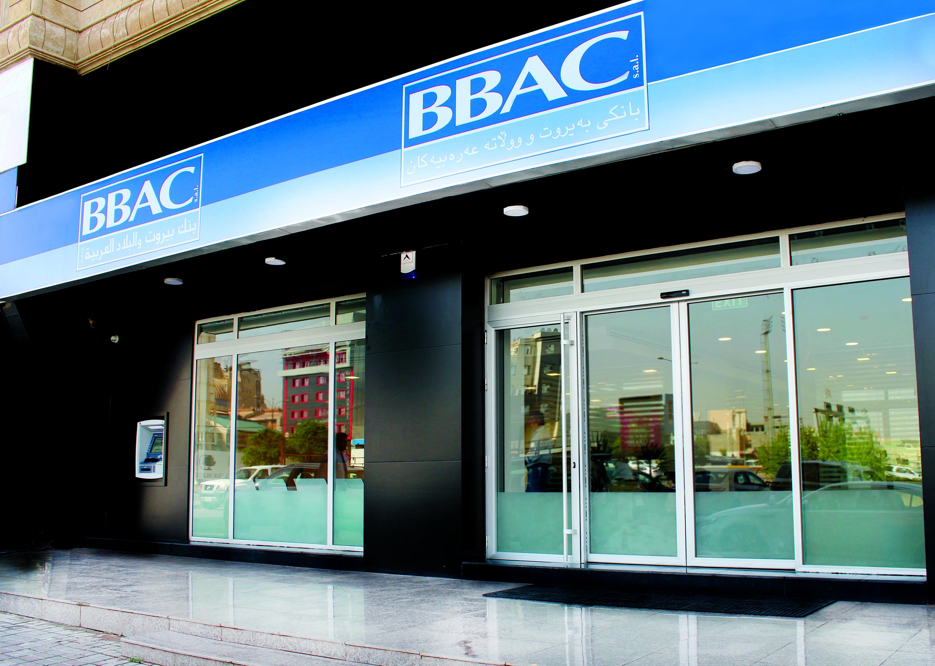 BBAC Suleimaniyeh Branch-1