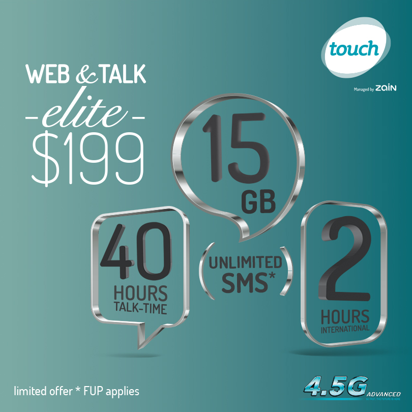 Touch Launches Web Talk Elite And The Daily Data Bundle