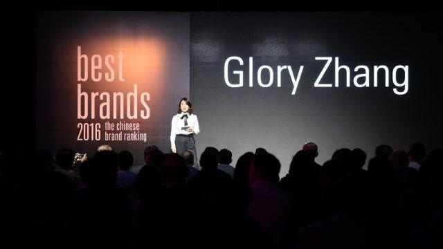 glory-zhang