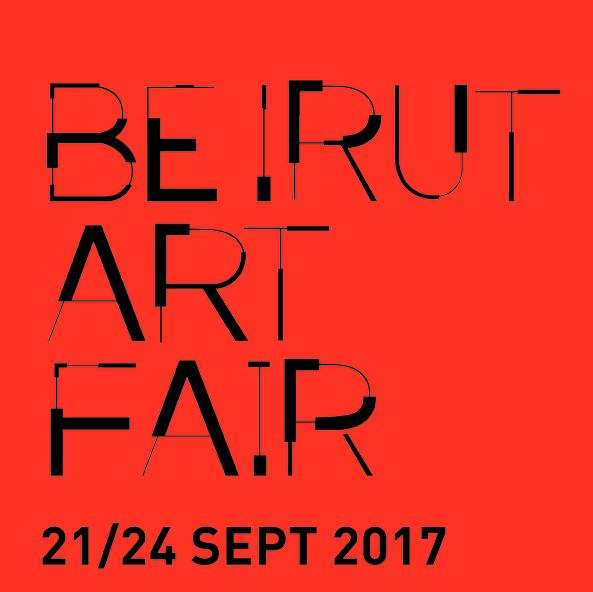 Logo BEIRUT ART FAIR 2017