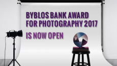 ByblosBankAward
