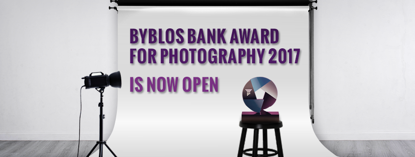 ByblosBankAward