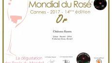 Diplome Mondial du Rosé 2017