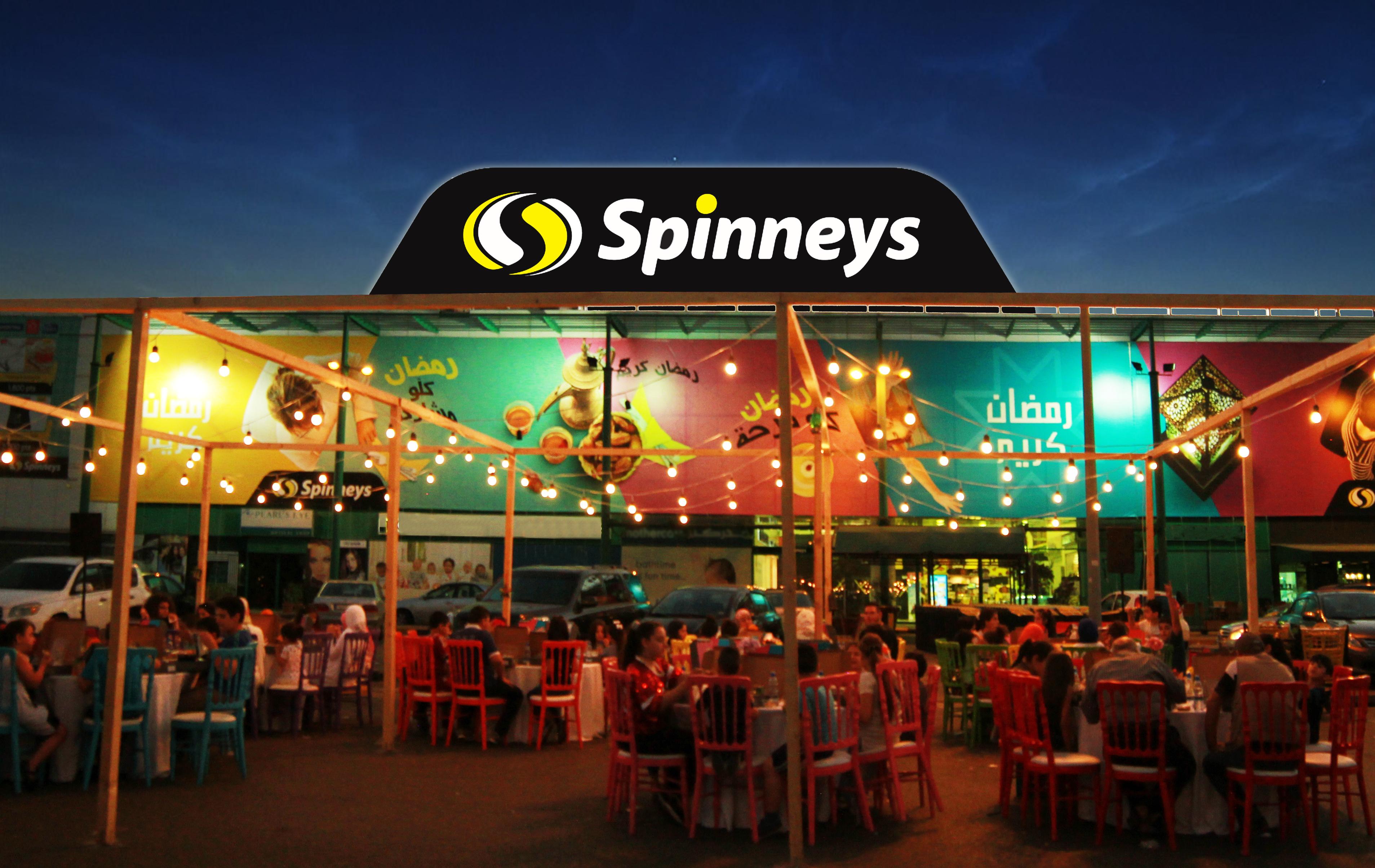 Spinneys Ajialouna Iftar