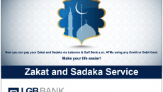 Zakat ENG UPDATED