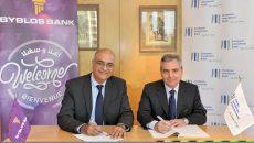 Byblos Bank - EIB - 001