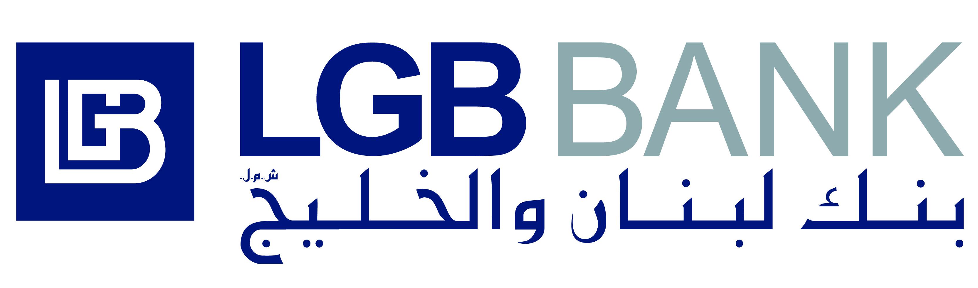 logo E & A