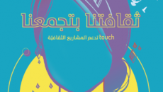16499-JR touch- LCM_girl