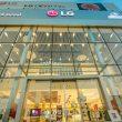 LG Erbil Premium Brand Shop