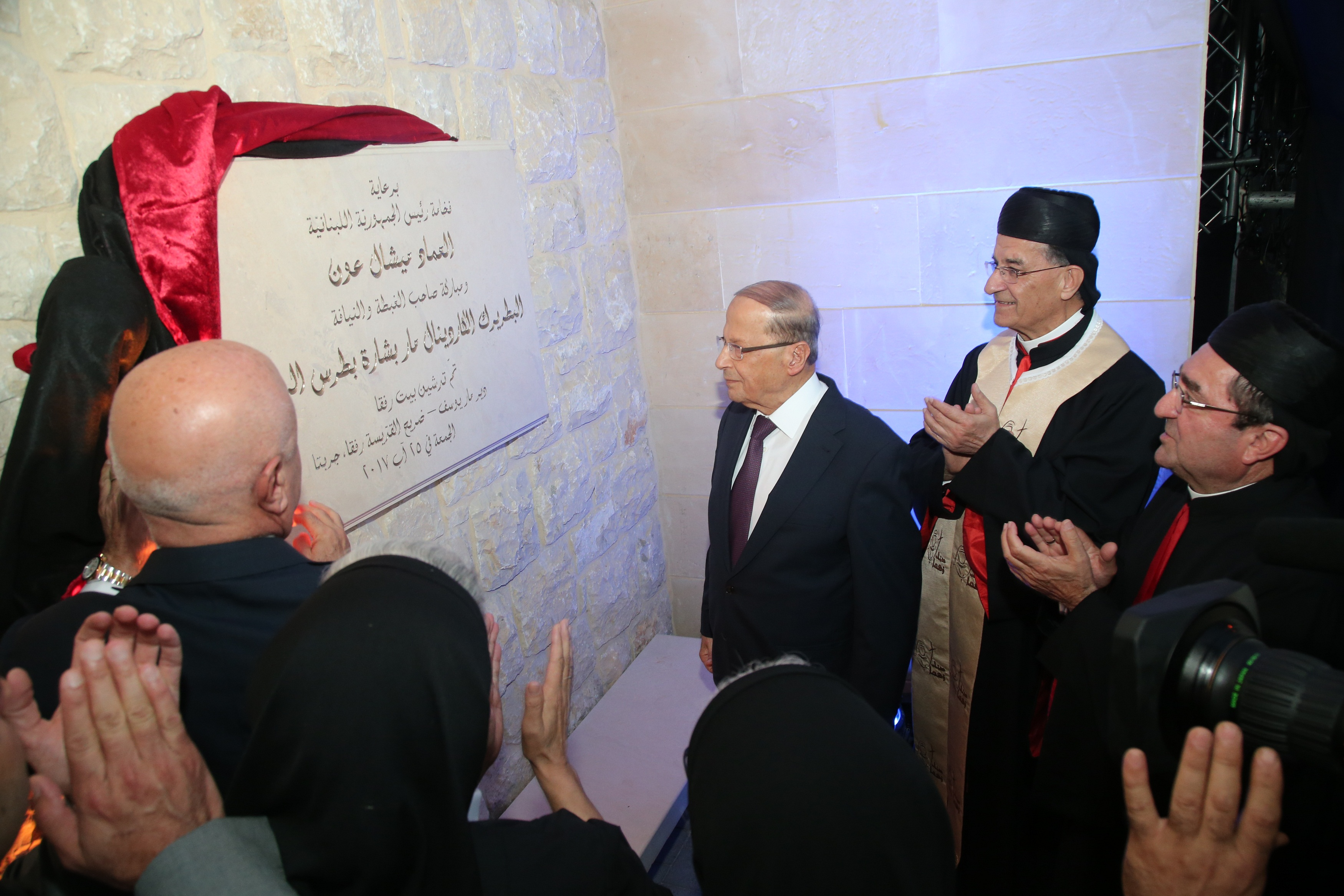 Beit Rafqa Official Opening (2)
