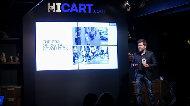 HiCart (5)