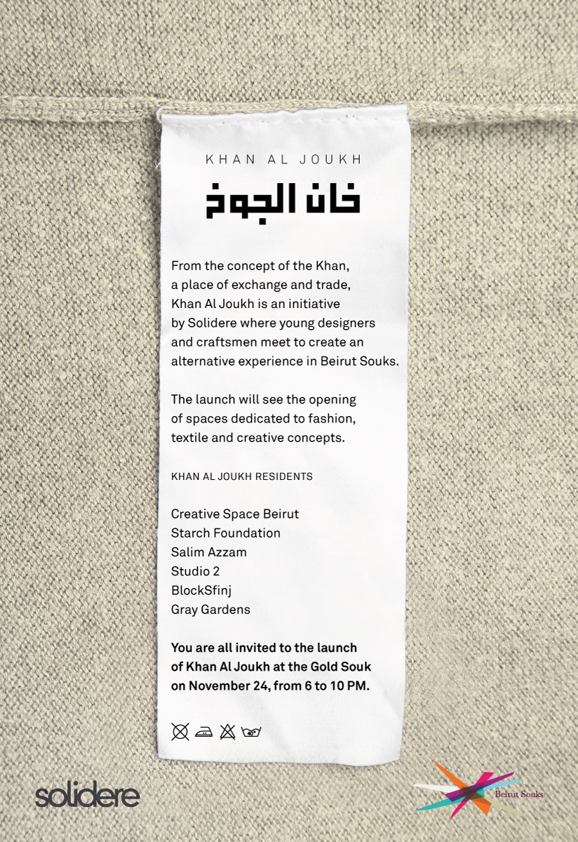 Khan Al Joukh Invitation