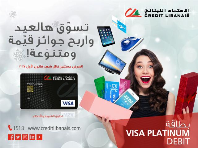 CL-VPD-ATM-640x480