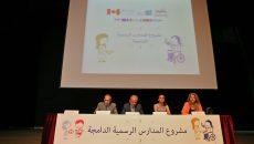 UNICEF meeting 22 May 2018 at UNESCO Palace in Beirut to launch the along with the Ministry of Education a campaign that  creates a fair chance for children with disabilities by ensuring inclusive public schools in Lebanon.      photo/dar al-mussawir
