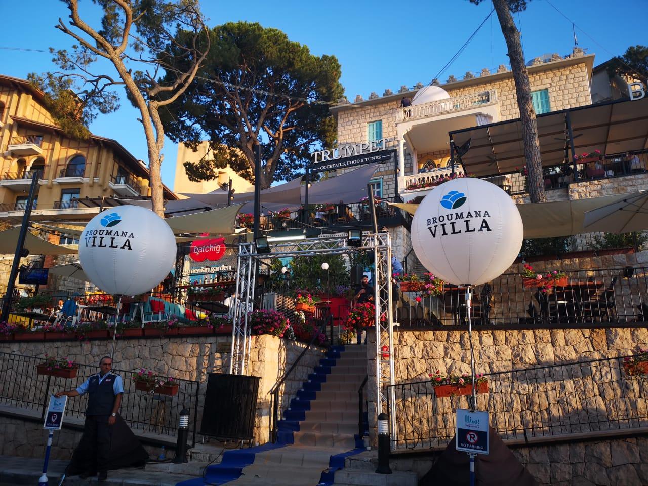 Printania Villa Broumana Restaurants