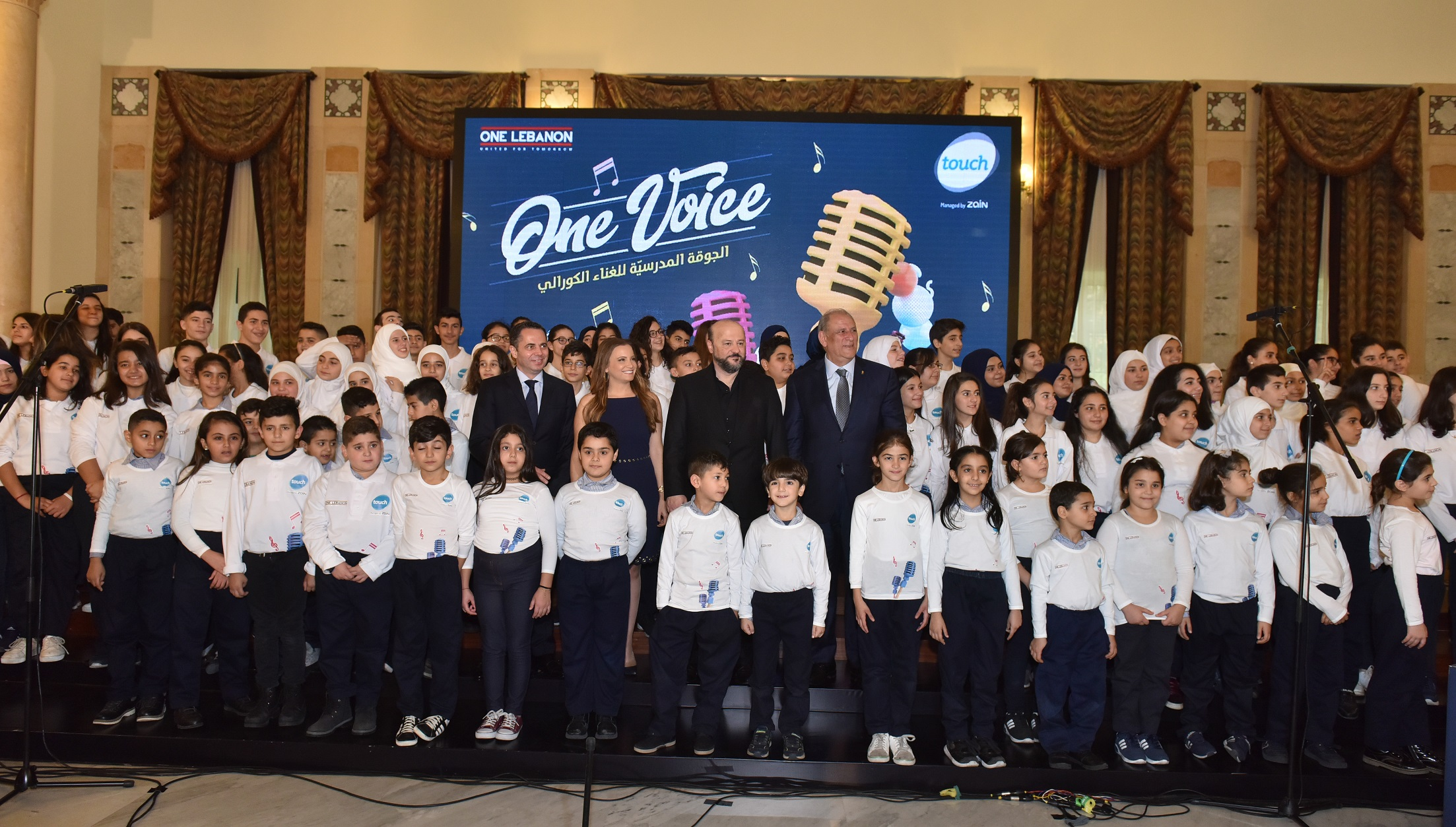 One Voice initiative by touch and One Lebanon