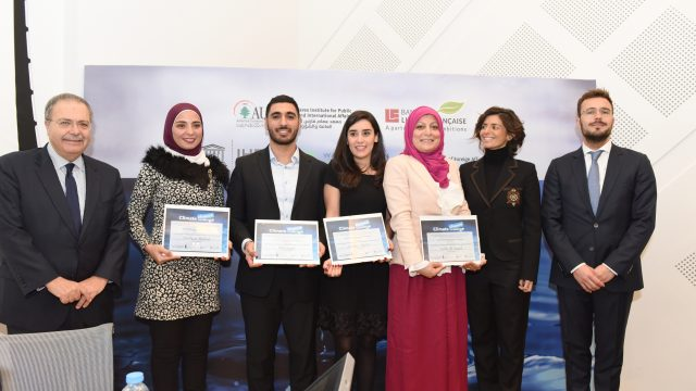2019-01-09 BLF-IFI Climate Change Student Competition Awards Ceremony
