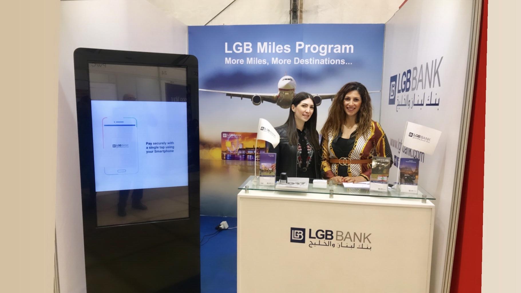 LGB BANK sponsors the LAU Annual Career & Internship Fair