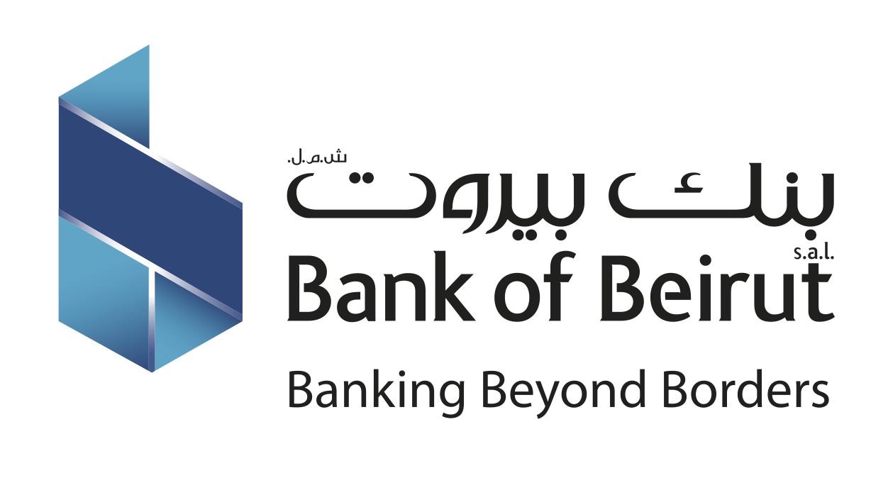Bank Of Beirut Visa Infinite Privilege Card | Executive Bulletin